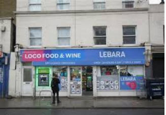 Loco Food and Wine, 233 Coldharbour Lane